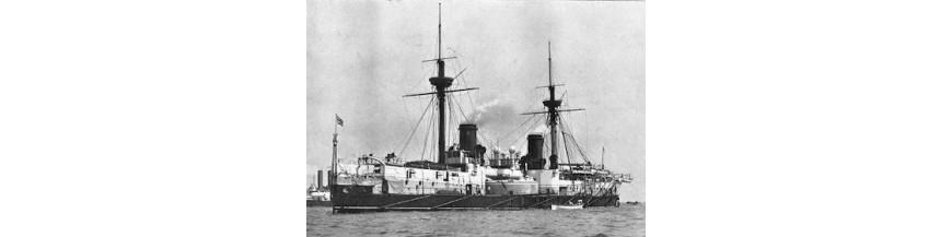 HMS Inflexible (1876)
